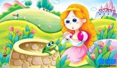 格林童话:青蛙王子的故事